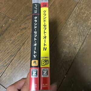 PS3ソフト グラセフ