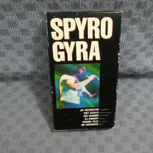 M592●1002/スパイロ・ジャイラ「SPYRO GYRA 1980年シカゴ パークシティウェスト」VHSビデオ