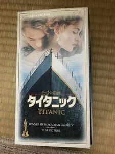 VHS タイタニック TITANIC 2巻組