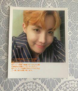公式 BTS 防弾少年団 WINGS アルバム album 封入 フォトカード photo card ポラロイド ランダム トレカ フォトカード ホソク J-HOPE セルカ