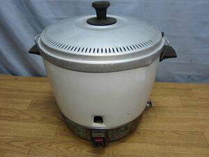 ◆◇【2617】ガス炊飯器 パロマ P-20 LPガス◇◆