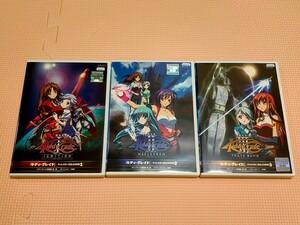 劇場版 キディ・グレイド  DVD 3枚セット
