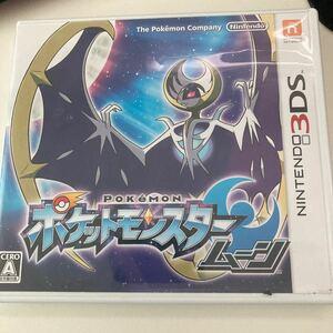 【3DS】 ポケットモンスター ムーン
