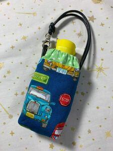 ハンドメイド♪ 手ピカジェル用ケース025 クラシックカー柄車柄ブルー系 ホルダーケース 男の子