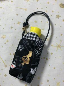 ハンドメイド♪ 手ピカジェル用ケース020 シルエットアリス柄黒 ホルダーケース