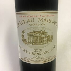 赤ワイン シャトーマルゴーCH.MARGAUX2001