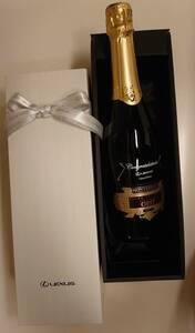 送料込 レクサス ノベルティ 新車納車祝い品 シャンパン スパークリングワイン
