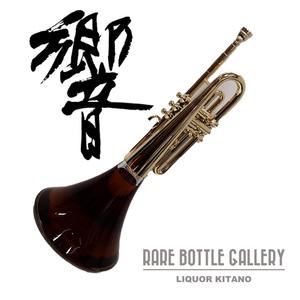 サントリー ウイスキー 響 トランペットボトル 楽器 国産 SUNTORY HIBIKI 500ml 43% 古酒 未開栓 G13618LK1