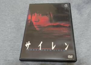 サイレン★即決・送込・DVD★市川由衣/松嶋尚美/激恐!サイコ・スリラー