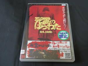 死霊のはらわた★即決・送込・DVD★Evil Dead