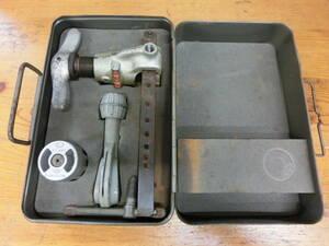 HOZAN フレアツールキット 中古 長期保管 昭和 ツールボックス 工具箱 工具 ホーザン フレアツール パイプ加工 エアコン取付 空調工具