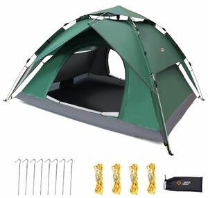 ワンタッチテント 2-3人用 2重層 サンシェードテント 設営簡単