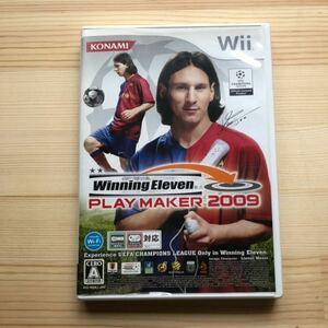 ウイニングイレブンプレーメーカー Wiiソフト