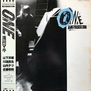 LP Asakawa Maki / ONE