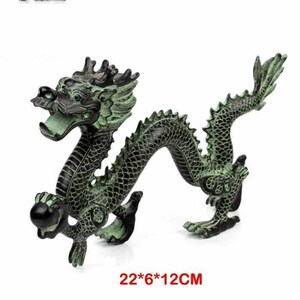 LDL603# ドラゴンの置物 オブジェ インテリア 龍 風水 金運 中国 おしゃれ 玄関 飾り 工芸品 干支 たつ ドラゴン ボール 縁起物