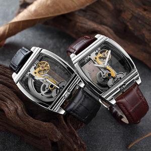 CSN765 # Shuhang роскошь, автоматический объем, стимпанк скелет мужские часы