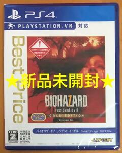 追加収録版 送料無料 PS4 バイオハザード7 レジデントイービル ゴールドエディション グロテスク バージョン ver. Best Price 新品 即決