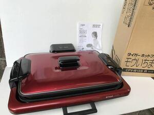 タイガーホットプレート 焼肉CPV-W13S レッド お好み焼きたこ焼きに!モウいちまい値下げしました