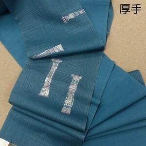 袋帯 ブルー 日本刺繍 厚手生地 はぎれ ハギレ リメイク ハンドメイド