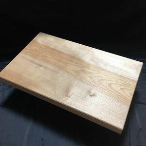 まな板455×280×35 山桜カッティングボード木製DIY