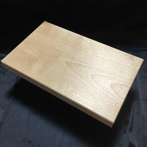 まな板29 380×230×35 山桜カッティングボード木製DIY