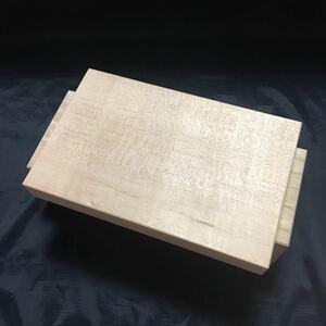 まな板41 270×170×35 メイプルカッティングボード木製DIY