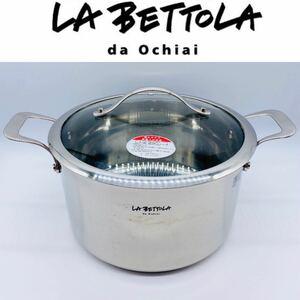 la bettola da ochiai   両手鍋 パスタ鍋