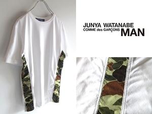 JUNYA WATANABE COMME des GARCONS MAN ジュンヤワタナベマン コムデギャルソン 2010AW 迷彩/カモフラ切替 Tシャツ カットソー S ホワイト