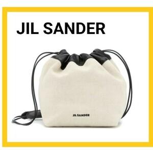 【週末お値下げ】ジルサンダー JIL SANDER  巾着ショルダーバッグ