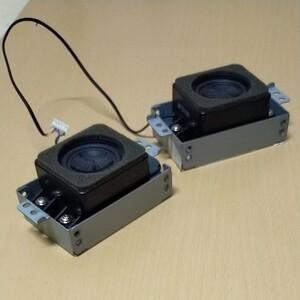 3ピン電源ケーブル スピーカー NEC パソコン 部品取り ジャンク 詰め合わせ