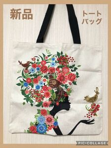 【新品】花柄 トートバッグ エコバッグ レッスンバッグ