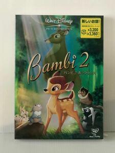 絶盤 貴重★DVD「バンビ 2 森のプリンス」★未開封 新品/国内正規品 セル/ディズニー Disney/続編 ピクチャーディスク とんすけ フラワー