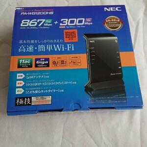 無線LAN親機 NECAterm PA-WG1200HS