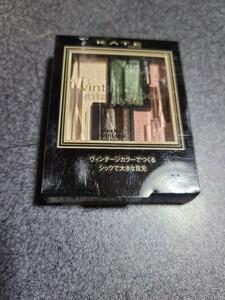 ヴィンテージモードアイズ アイシャドウGN-1