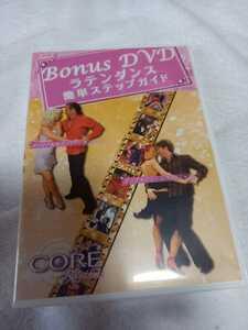 Latin Dance easy step guide diet DVD