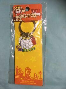 シンガポールキーホルダー