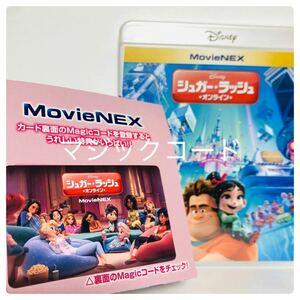 [ бесплатная доставка ]shuga- Rush online Disney Magic код Disney Disney * это DVD. нет смартфон просмотр.