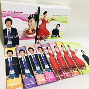 送料無料☆私の名前はキムサムスン DVD BOX 全話セット 全巻セット 韓国ドラマ TVドラマ 愛の不時着のヒョンビン出演 ヒョンビン(21
