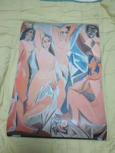 PICASSO~ピカソ ポスター ⑥『アヴィニヨンの娘たち』