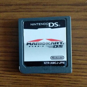 ニンテンドー DSソフト マリオカート