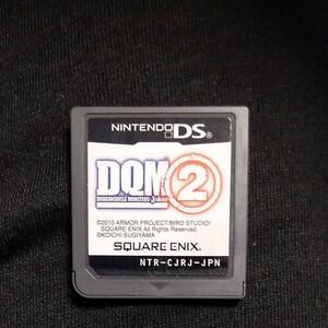 ニンテンドーDS ソフト ドラゴンクエストモンスターズジョーカー2