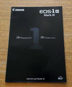Canon Canon EOS-1D MarkⅢ 2007 year 2 month version catalog