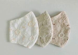 マーガレット刺繍3点セット ハンドメイド 立体インナー