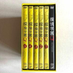 探偵学園Q DVD-BOX〈7枚組〉