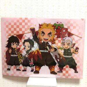 鬼滅の刃 煉獄杏寿郎 誕生祭 クリアファイル