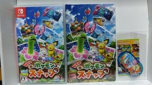 ポケモンスナップ Nintendo Switchソフト