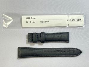 DEA2AW SEIKO グランドセイコー 19mm 純正革ベルト クロコダイル ブラック SBGR021/9S55-0010用 ネコポス送料無料