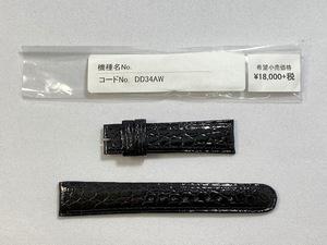 DD34AW SEIKO グランドセイコー 18mm 純正革ベルト クロコダイル ブラック SBGX017/9F61-0A40用 ネコポス送料無料