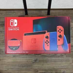 Nintendo Switch マリオレッド×ブルー セット キャリングケース付き ニンテンドースイッチ本体 新品未使用品