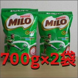 Nestle(ネスレ )ミロ オリジナル 大容量700g×2